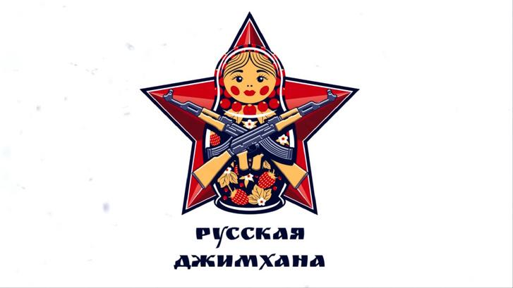 orosz