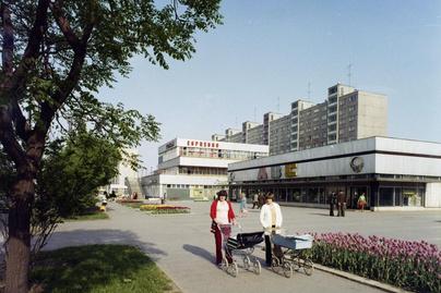 1975-Győr-Kádas-Tibor