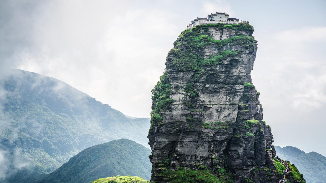 fanjing hegy