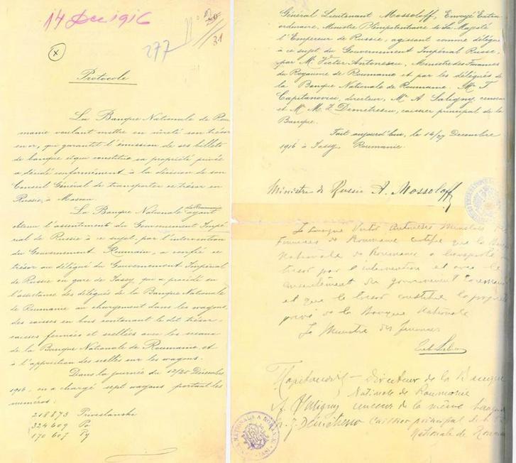 Az 1916 december 14-én aláírt jegyzőkönyv