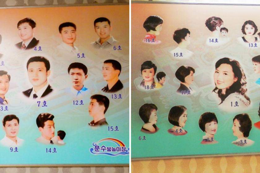 Választható frizurasablonok az észak-koreai fodrászatokban.