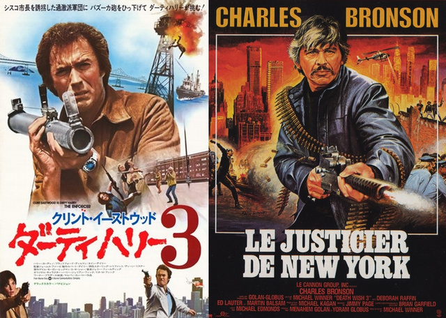Westernhősök a nagyvárosban: Clint Eastwood és Charles Bronson odacsap!