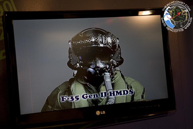 HMDS Gen II