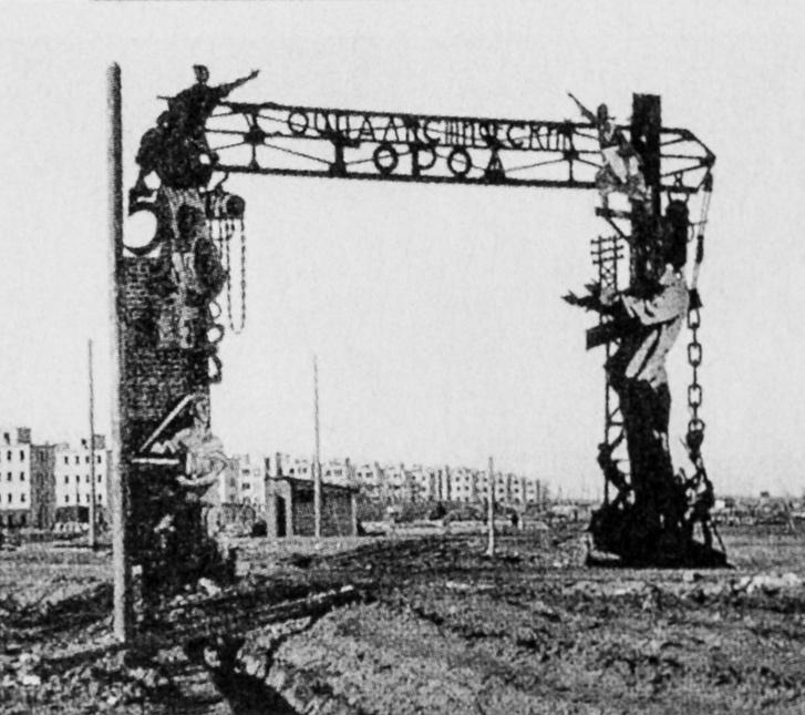 Mocsár és építési terület határán, a harmincas évek legelején. Az azóta is álló gyárkapu alapjait már letették