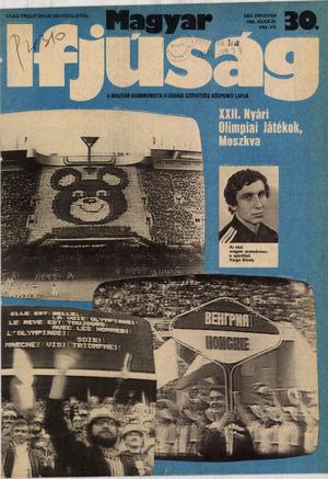 MagyarIfjusag 1980-2-1542843668  pages625-625.png