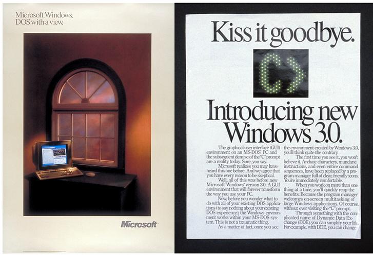 A Windows 3.0 reklámanyaga