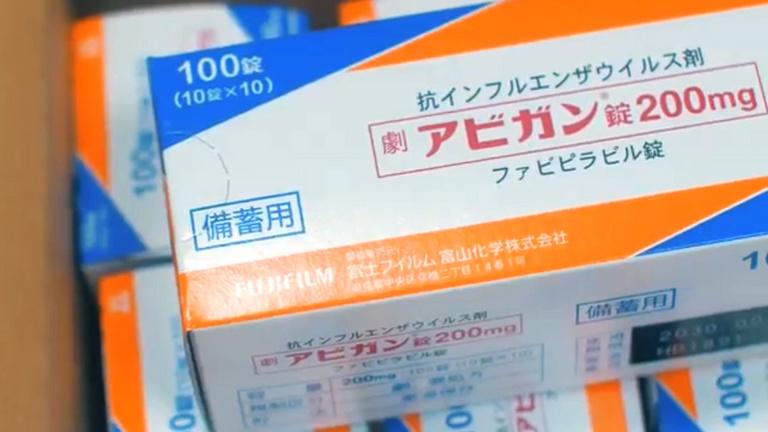 Megérkezett a japán Avigan gyógyszer tesztelésre Magyarországra