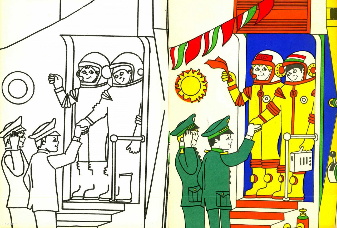 Az mondjuk furcsa, hogy a magyar űrhajósra konzekvensen nem rajzolt bajszot a kifestő alkotója, pedig ekkor már tudni lehetett, hogy akár Farkas, akár Magyari megy az űrbe, mindenképp a huszáros magyar arcszőrzet diadala is lesz az űrutazás.