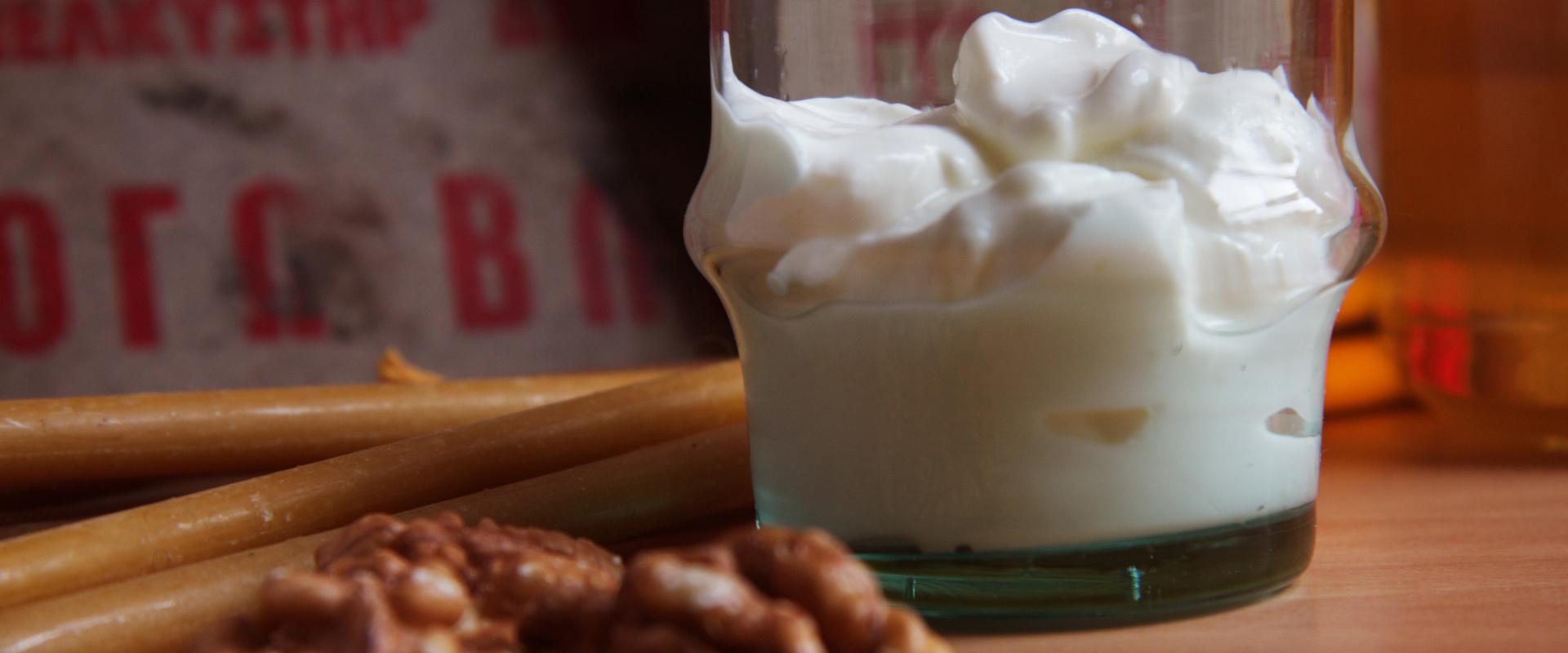 görög joghurt cover