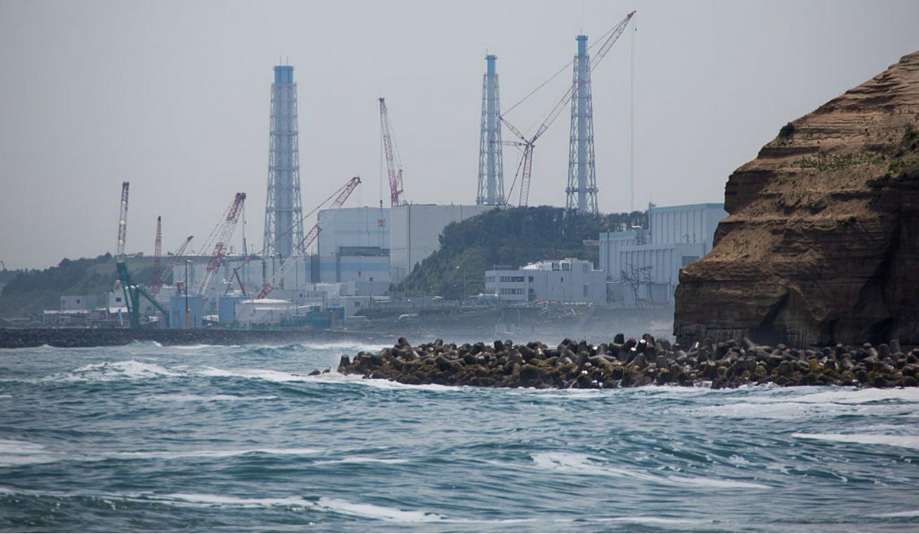 fukushima nyitó