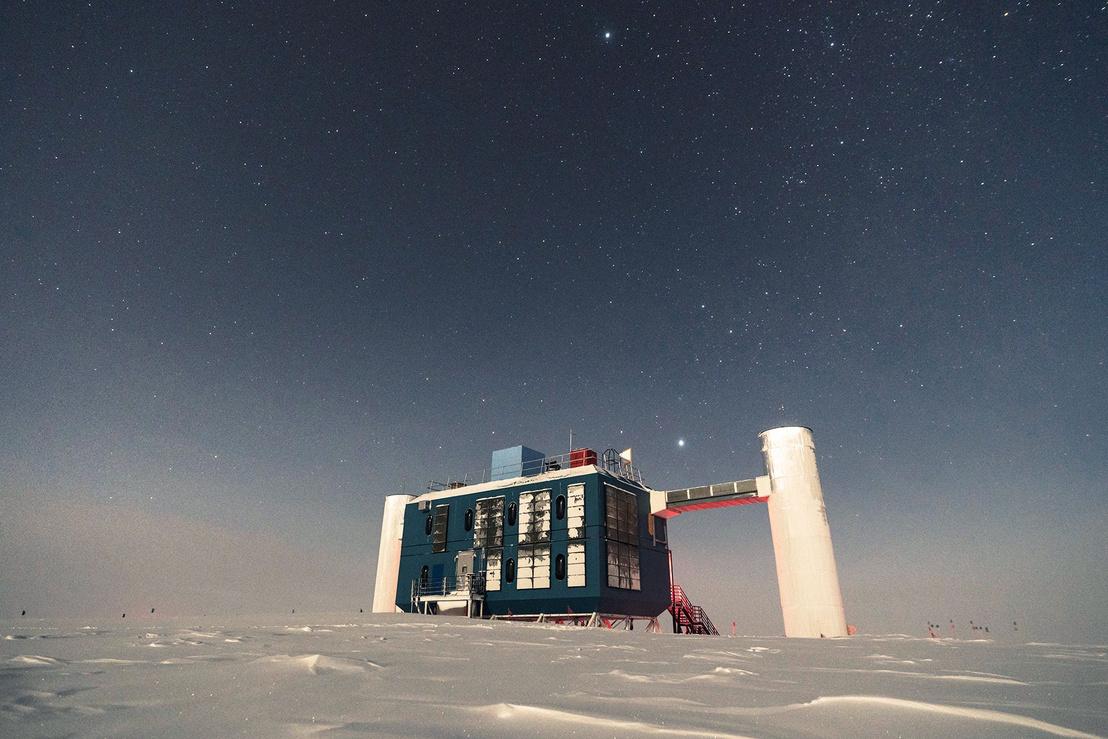 Az IceCube felszíni szerverépülete