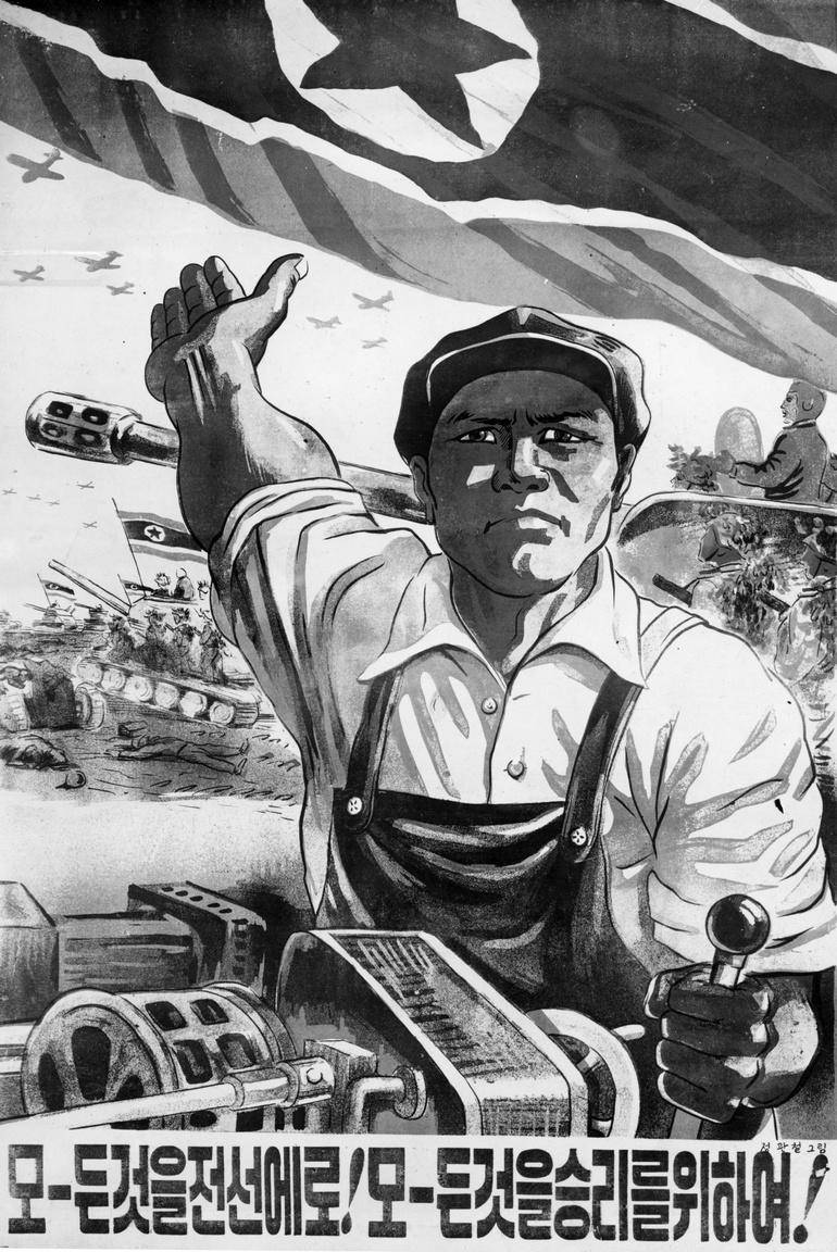 """""""Mindent a csatatérre! Mindent a győzelemért! – észak-koreai plakát szuggesztív gyári munkással, aki a mögötte előrenyomuló néphadseregre mutat teátrálisan."""