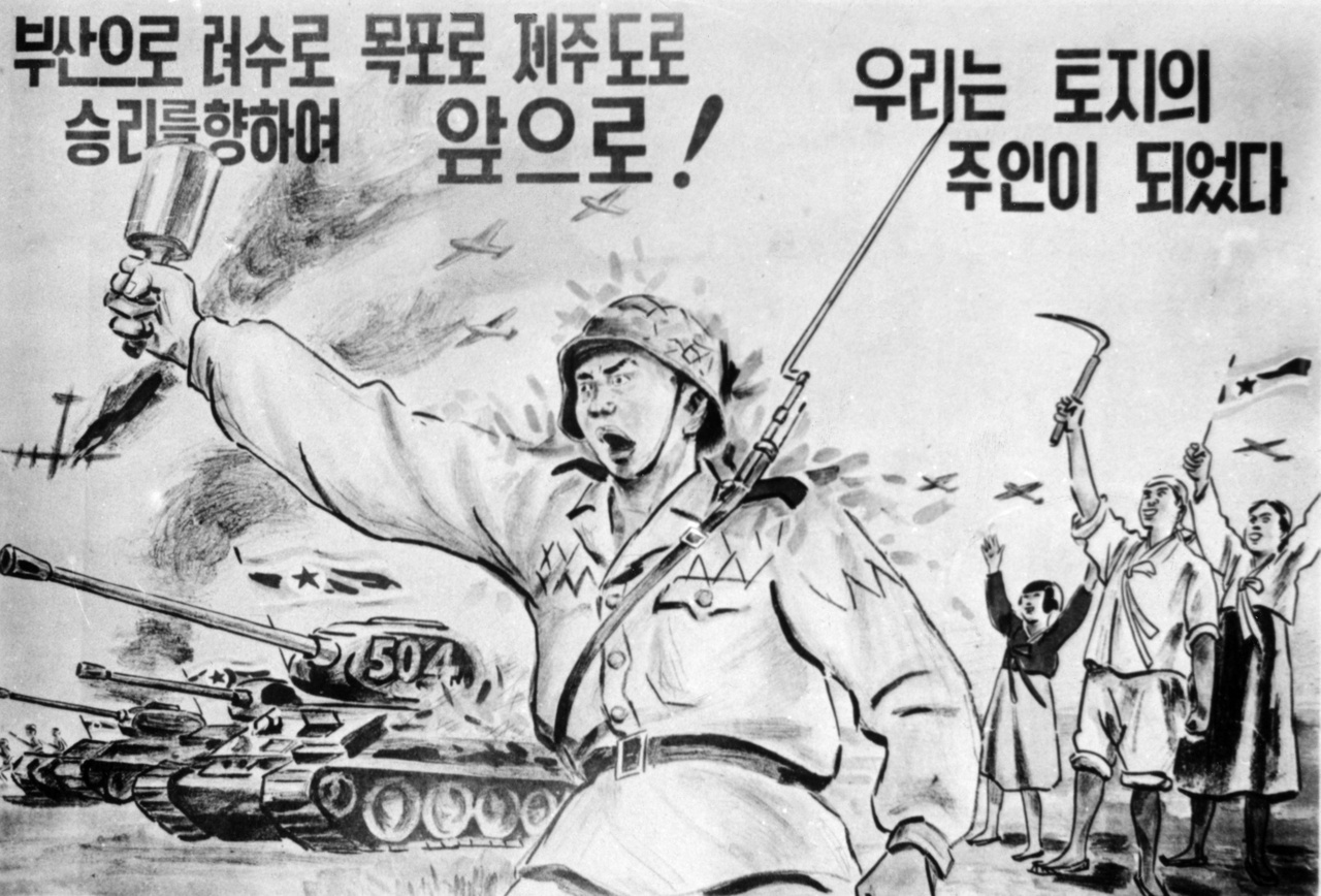 """""""Előre a győzelemért! Saját hazánk uraivá válunk!"""" – észak-koreai propaganda 1950 szeptemberéből, a kommunista Korea győzedelmes tankjaival, vadászgépeivel, a néphadsereg előrenyomulását ünneplő földművesekkel, és füstölve zuhanó amerikai nehézbombázóval (B-29 Superfortress)."""