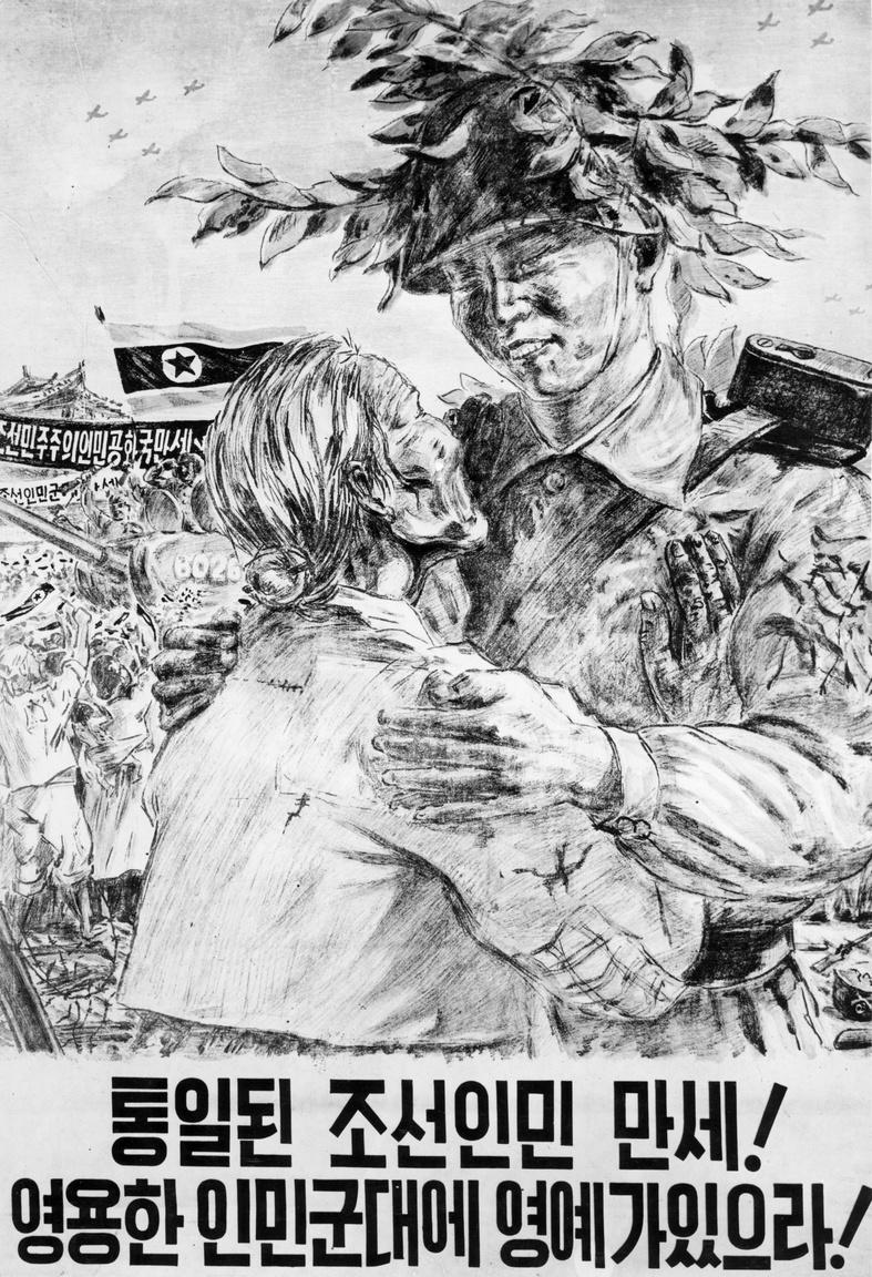 """Ez az 1950-es észak-koreai propaganda még azt mondja, hogy """"Éljen az egyesült koreai nép! Dicsőség a hősies néphadseregnek!"""" A rongyos ruhájú idős nép és a fiatal katona kettősének hátterében harckocsizókat virággal köszöntő koreaiak csoportja ünnepel, mintha már vége lenne a háborúnak."""