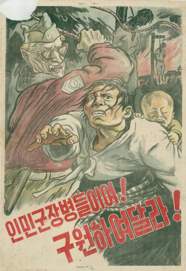 """""""Segítsetek rajtunk néphadsereg katonái"""" – könyörög a brutális, szörnyetegszerű amerikai katona korbácsütései elől menekülő észak-koreai nő. A horrorisztikus propagandaplakáton a háttérben a felperzselt ázsiai ország és akasztott koreai férfiak nyomatékosítják az agresszor USA bűneit."""