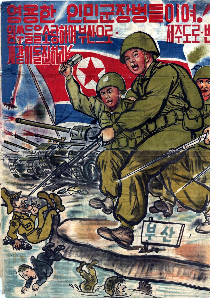 1950 körül készült ez az észak-koreai propagandaplakát, amit dél-koreai harcok során gyűjtöttek be amerikai tengerészgyalogosok. A kép magáért beszél, a töpörödött imperialistákat elsöprő gyalogos és páncélos rohammal a Koreai-félszigetről  a tengerbe szorító néphadsereg győzelme magától értetődő.