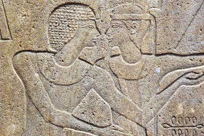 egyiptomi par
