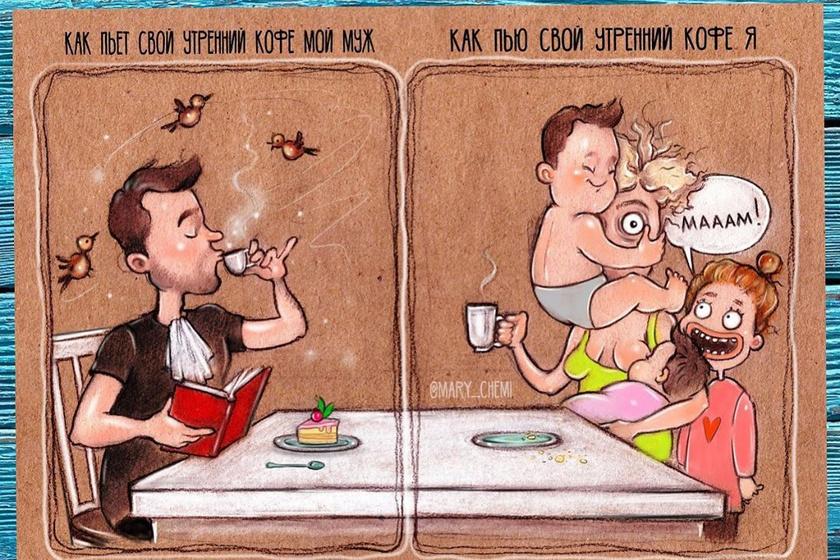 Ahogy apa issza a reggeli kávéját, és ahogy anya próbálja.