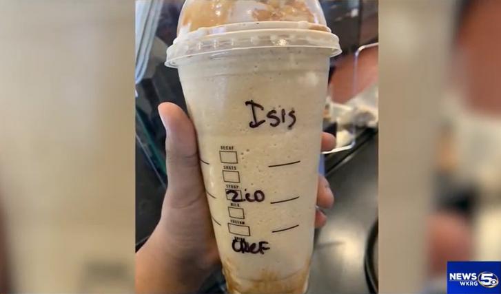 2020-07-08 11 08 18-VIDEO  Starbucks ISIS on Minnesota cup - You
