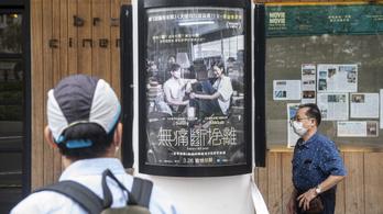 Nem nyithatnak ki a hongkongi mozik, a Disneyland is újra bezárt