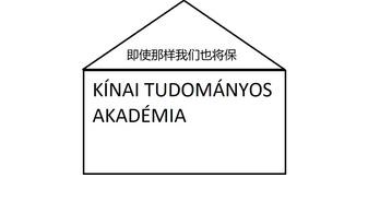 Virtuális kirándulások a Kínai Tudományos Akadémián