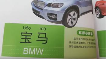 Így ejtik Kínában az autómárkák neveit