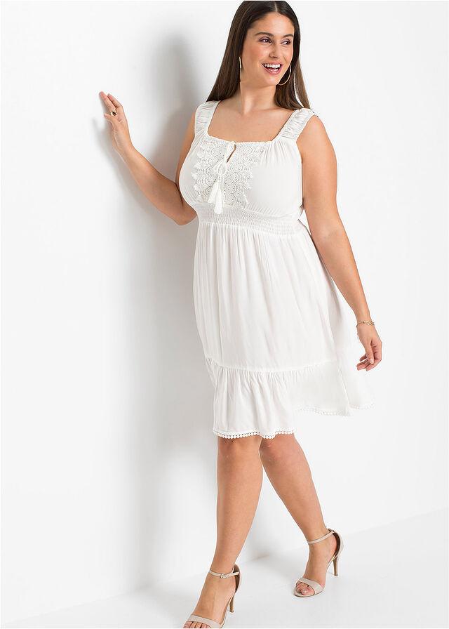 A Bonprix fehér ruhája tökéletes a nyári kánikulában. Kiemeli, karcsúsítja a derekat, hangsúlyozza a kebleket, és nagyon csinos. 11 999 forintért vásárolhatod meg.