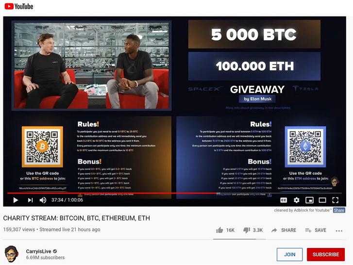 carryislive-elon-musk-bitcoin-giveaway