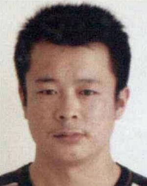 Yao Gaopeng