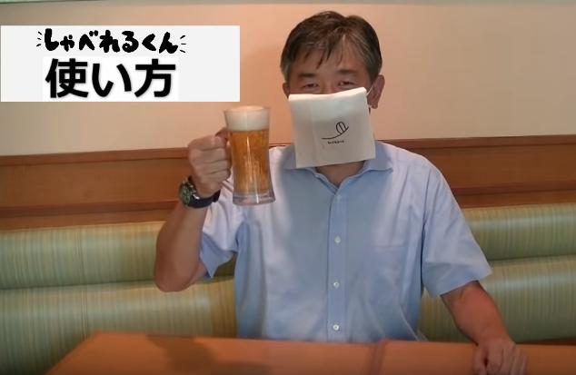 Screenshot 2020-08-08 【公式】サイゼリヤから 食事用マスク使用のお願い.png