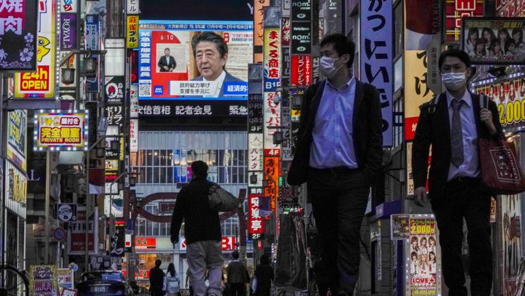 Negyven éve nem volt ilyen mélyrepülésben a japán gazdaság