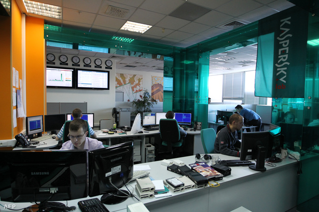A Kaspersky Lab irodája Moszkvában