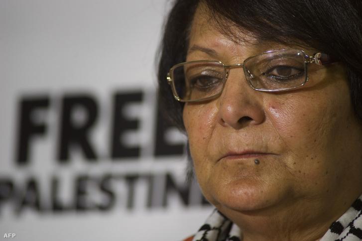 Leila Khaled (2015)