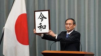 Magyarországi látogatásra hívta meg Orbán Viktor az új japán kormányfőt
