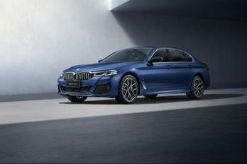 Bemutatták a nyújtott 5-ös BMW-t