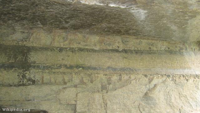 Bulgáriában talált felirat