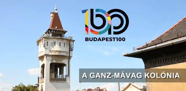 Egy rejtélyes józsefvárosi kolóniát fedezhet ma fel a Budapest100-zal