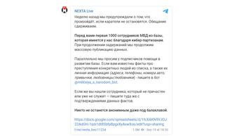 Fehérorosz hackerek ezer belügyes adatait tették közzé