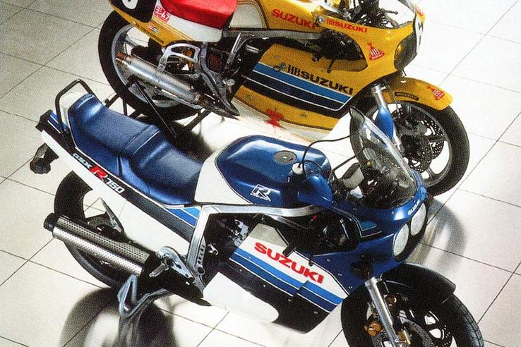 Az XR41 és a GSX-R750
