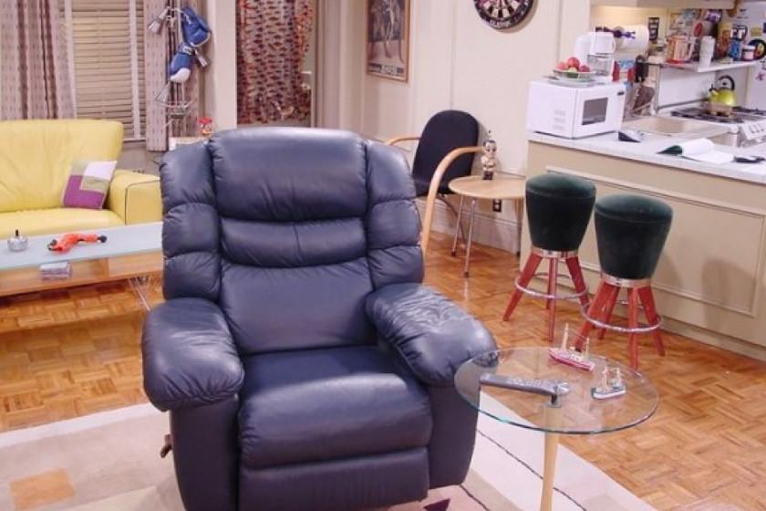 Melyik sorozatban szerepelt ez a nappali?