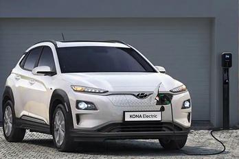Visszahívják a tűzveszélyes Hyundai villanyautókat