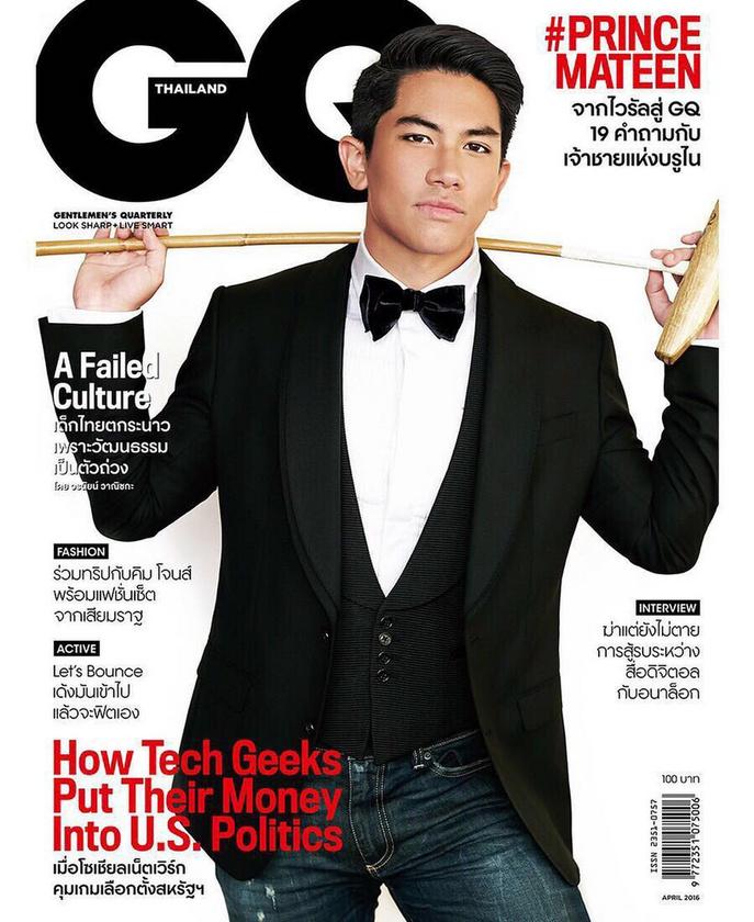 A több mint 2,3 millió Insta-követővel rendelkező férfi már a helyi GQ magazin címlapján is szerepelt