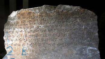 Ősi nyelveket fejt meg a mesterséges intelligencia