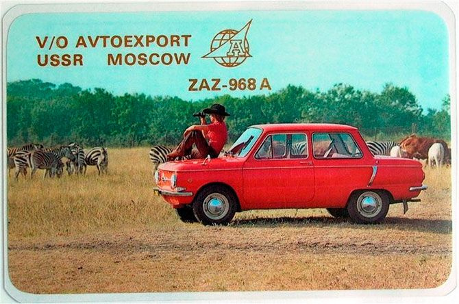 Ha a Ladához passzolnak a zsiráfok és a tevék, akkor miért ne lehetne Zaporozseccel szafarira menni? Ez az autó megállt a zebránál