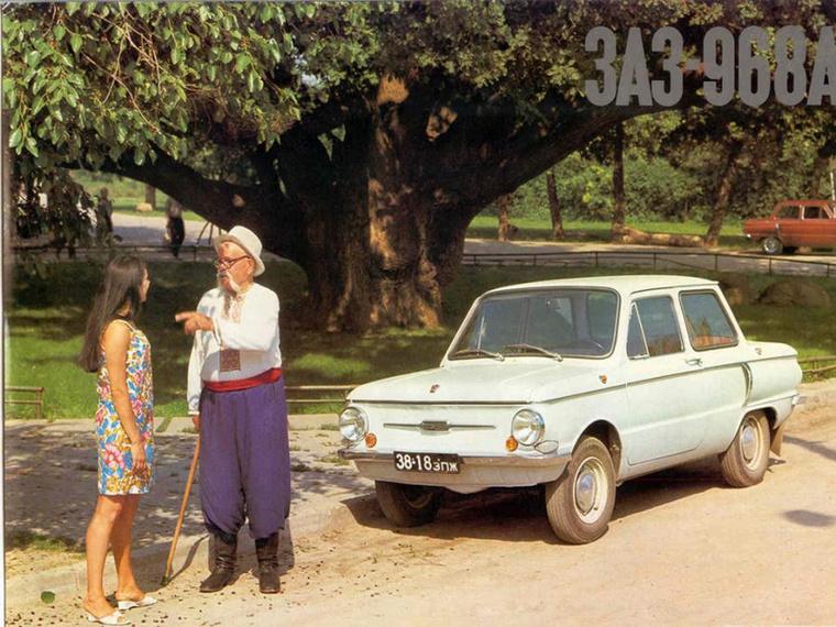 ZAZ-968A, vagy ahogy a legtöbben ismerik, Zaporozsec
