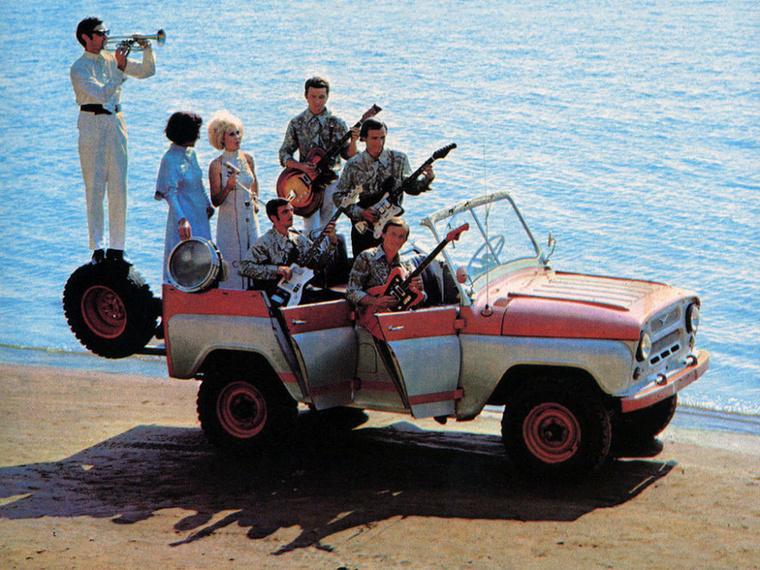 Ha azt mondom, UAZ, a legtöbben katonai vagy erdészeti járművekre gondolnak