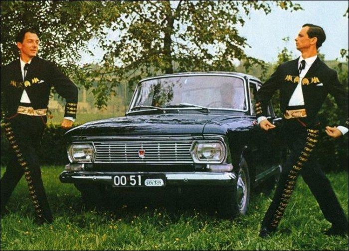 A 412-est egyébként 1967-től gyártották, ezerötös motorral