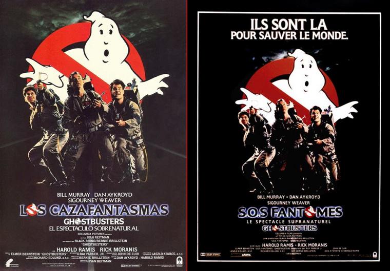 Az első Szellemirtók-film spanyol és francia posztere.
