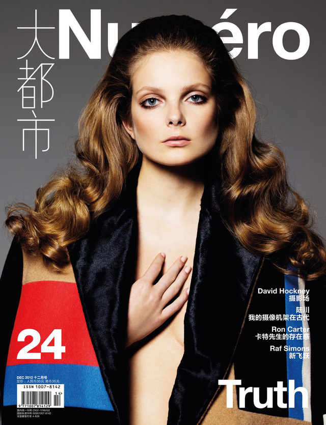 eniko-mihalik-numero-china-december-2012-01