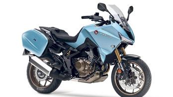 A Honda levédette az NT1100 nevet